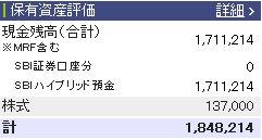 20110402週間収支