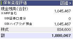 20120310週間収支
