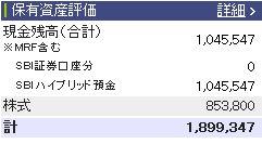 20120324週間収支