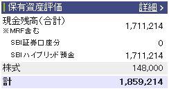 20110326週間収支